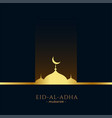 beautiful golden mosque eid al adha greeting vector image vector image