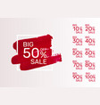 paint red banner collection off with share vector image vector image