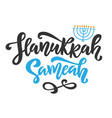 happy hanukkah holiday lettering with menorah vector image vector image
