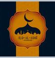 muslim holiday eis al adha festival greeting vector image vector image