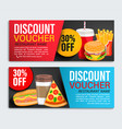 set od discount gift vouchers vector image vector image