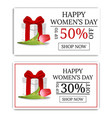 womens day sale banners with gift box and tulip vector image