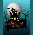 halloween poster night background with creepy cast vector image vector image