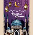ramadan islam religion mosque with lanterns vector image vector image
