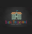 school in chalk black board back to school vector image vector image
