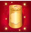 Universal blank holiday moneybox tin can template vector image