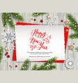 holiday nature template vector image vector image