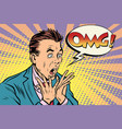 omg businessman pop art retro style vector image vector image