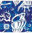 seamless pattern with marine creatures vector image vector image
