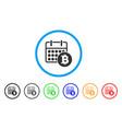 bitcoin calendar rounded icon vector image vector image