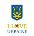 I love Ukraine Stylish vector image