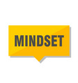 mindset price tag vector image vector image
