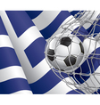 Soccer goal and Greece flag vector image vector image