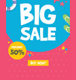 summer sale marketing banner party vector image vector image