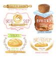 vintage bakery labelswatercolor logobread shop vector image