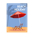 beach holiday pop art cubism poster vector image vector image