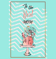 hand drawn abstract greeting card with to vector image vector image