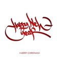 happy new year calligraphy greeting vector image
