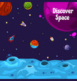 background with place for text with cartoon vector image