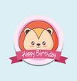 birthday card with cute lion kawaii character vector image