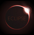 full eclipse eclipse vector image
