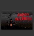 Halloween pumpkins and dark castle The night rain vector image