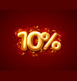 sale 10 off ballon number on red background vector image vector image