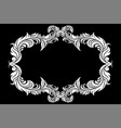 filigree floral frame ornamental decoration on vector image vector image