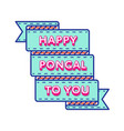 happy pongal to you day greeting emblem vector image