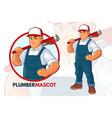 plumber mascot design vector image vector image
