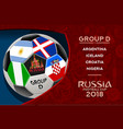 russia world cup design group d vector image vector image