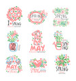 1 may set original design spring holidays first vector image vector image