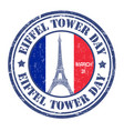 eiffel tower day sign or stamp vector image