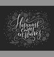 happiness cpmes in waves lettering card vector image