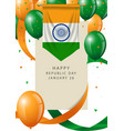 india republic day greeting card vector image vector image