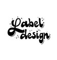 label design retro sign badge banner template vector image vector image
