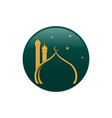 mosque islam logo vector image vector image