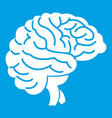 brain icon white vector image