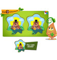groundhog day game 9 differences vector image vector image