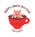 happy chinese new year greeting card year a vector image vector image