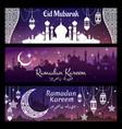ramadan kareem islamic religion eid mubarak banner vector image