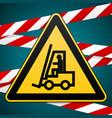 safety sign caution - danger autoloader high vector image