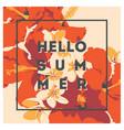 seamless summer hawaiian tropical pattern vector image vector image