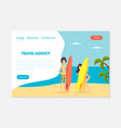 travel agency banner tour operator landing page vector image vector image