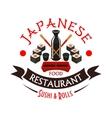 Japanese sushi and rolls restaurant emblem vector image vector image
