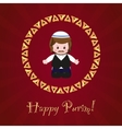 Jewish holiday of Purim Greeting card with vector image vector image