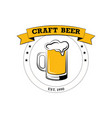 label delicious foam beer drink label for the vector image vector image