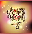 merry christmas and a happy new year vector image vector image