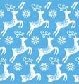 scandinavian folk art christmas pattern vector image