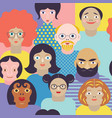 seamless background with people vector image